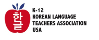 K-12 Korean Language Teachers Association, USA